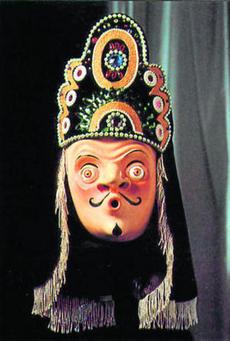 Máscara de llamero.